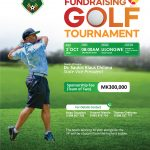 Veep Chilima to grace Flames Fundraising golf tourney